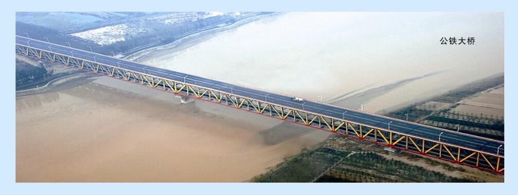 滨州公铁两用大桥