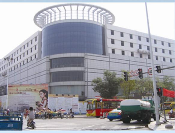 滨州创业大厦